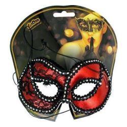 balony, balony na hel, dekoracje balonowe, balony Łódź, balony z nadrukiem, Maska Dama z koronką, czerwona(MARK-LN029)