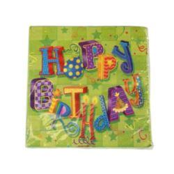 """Serwetki pap.33x33 """"Happy Birthday 2"""" 20 szt."""